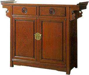 Name is: asian rosewood furniture